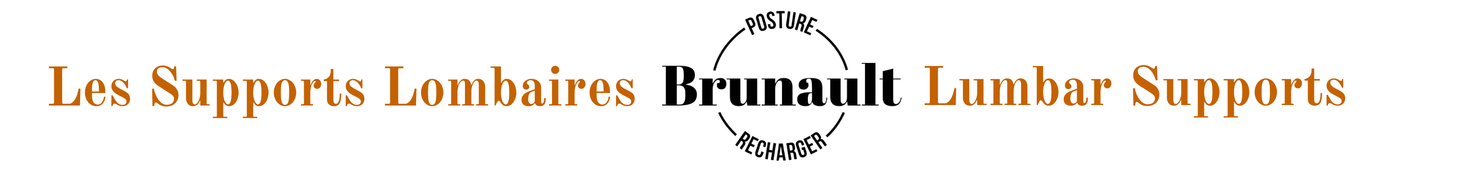 Supports Lombaires BRUNAULT